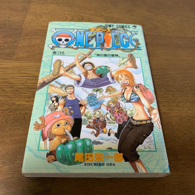 集英社(シュウエイシャ)のワンピース 第26巻 エンタメ/ホビーの漫画(少年漫画)の商品写真