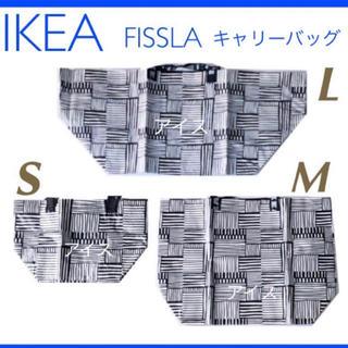 イケア(IKEA)のIKEA バッグ(エコバッグ)