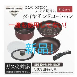 アイリスオーヤマ - 【新品】フライパン 鍋6点セット