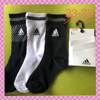 アディダス(adidas)の【アディダス】NEW‼️シースルー サポート入り靴下3足セット(モノトーン) (ソックス)