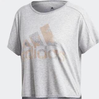 アディダス(adidas)のアディダス adidas RTGS A ティー レディース DH6864 (ウェア)