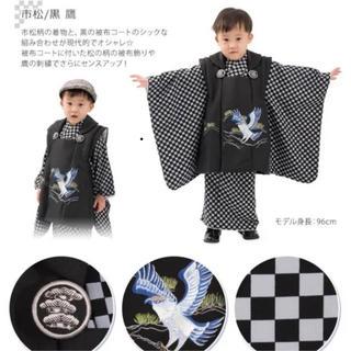 【美品】七五三 3歳 男の子 着物 被布 足袋 草履 セット