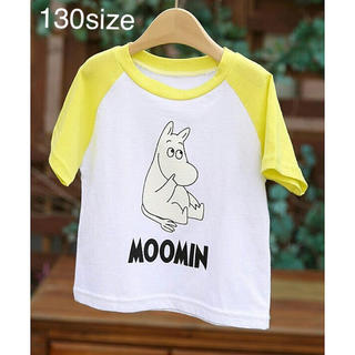 SALE!ムーミンTシャツ 130size(Tシャツ/カットソー)
