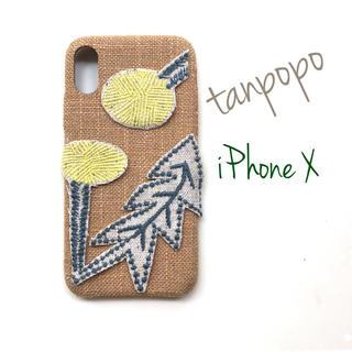 mina perhonen - tanpopo*iPhoneX*
