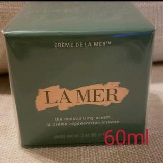 ドゥラメール(DE LA MER)のDE LA MER モイスチャーライジングクリーム(フェイスクリーム)