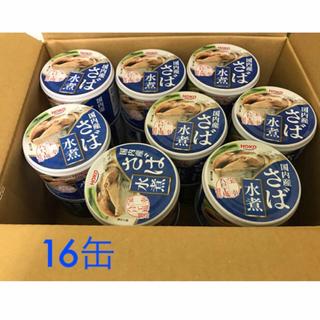 国産鯖使用さば水煮 190g  16缶
