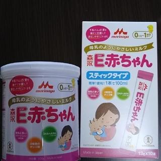 モリナガニュウギョウ(森永乳業)のE赤ちゃん 他 ミルク 等 試供品(その他)