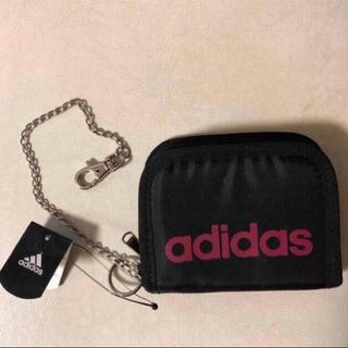 アディダス(adidas)の新品 アディダス 財布 チェーン フック付 adidas ウォレット 黒×ピンク(財布)