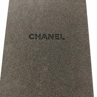 シャネル(CHANEL)のシャネル 最新 カタログ(ファッション)