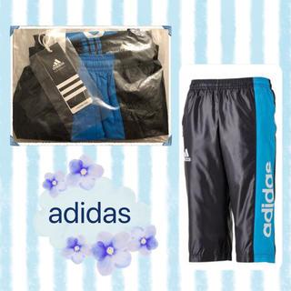 アディダス(adidas)の未使用品♡アディダス♡adidas♡ ジュニア♡キッズ♡3/5丈♡パンツ♡120(パンツ/スパッツ)
