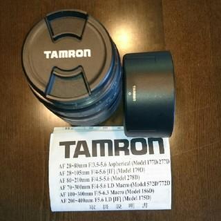 TAMRON - レンズ  望遠