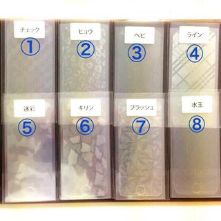 iPhone5 保護シール(保護フィルム)