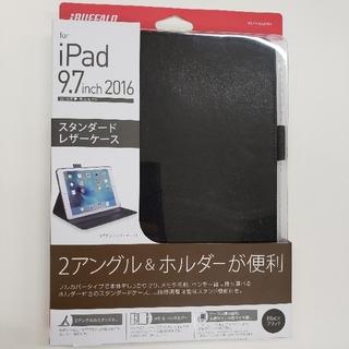 Buffalo - iPad Pro 9.7インチ レザーケース カバー
