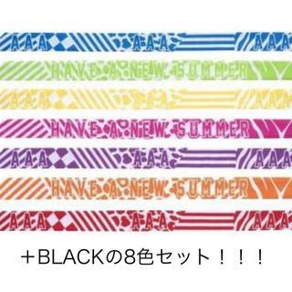 AAA - 【ラクマ最安値】AAA リボンバンダナセット