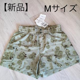 アディダス(adidas)の【新品】ヨガ フィットネス パンツ ズボン レディース Mサイズ エクササイズ (ヨガ)
