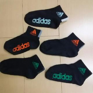 アディダス(adidas)の10回までの着用!アディダス!靴下!ソックス!19~21(靴下/タイツ)