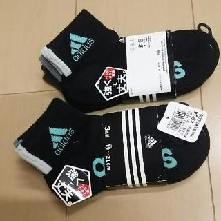 アディダス(adidas)の新品!アディダス!靴下!ソックス!19~21!ニセット(靴下/タイツ)