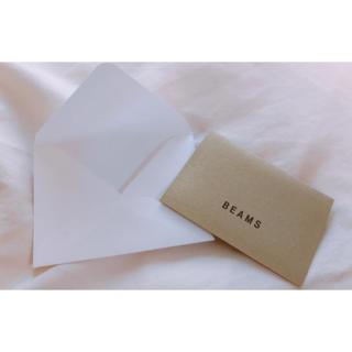 ビームス(BEAMS)のbeams🌸便箋(カード/レター/ラッピング)