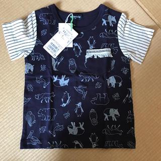kladskap - 新品 クレードスコープ ティシャツ