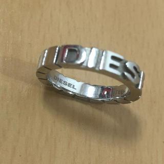 ディーゼル(DIESEL)のディーゼル リング(リング(指輪))