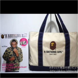 アベイシングエイプ(A BATHING APE)のA BATHING APE(R)WINTER COLLECTION e-MOOK(トートバッグ)