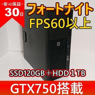 HP - ★フォトナでFPS60以上/GTX750ゲーミングPC/30日保証!
