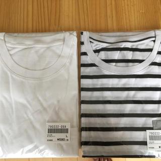ベルーナ(Belluna)のベルーナ Tシャツ 2枚セット ボーダーとホワイト(Tシャツ(半袖/袖なし))