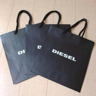 ディーゼル(DIESEL)の3枚セット♡DIESELディーゼル/ショップ袋ショッパー(ショップ袋)