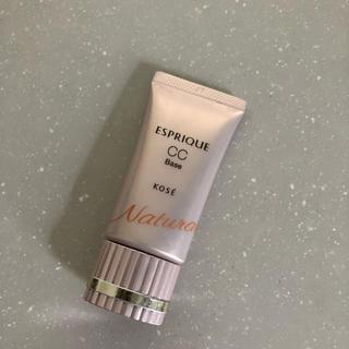 エスプリーク(ESPRIQUE)のエスプリーク CC ベース ナチュラル 化粧下地(BBクリーム)