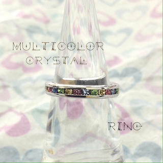 マルチカラー クリスタルリング 10号(リング(指輪))