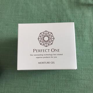 パーフェクトワン(PERFECT ONE)のPERFECT ONE モイスチャージェル(オールインワン化粧品)
