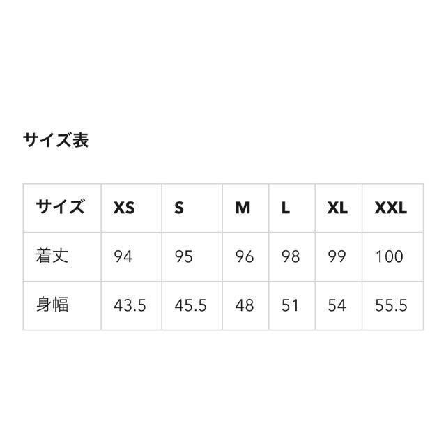 GU(ジーユー)のロングジレ 、GU、BLACK、XXL レディースのトップス(ベスト/ジレ)の商品写真