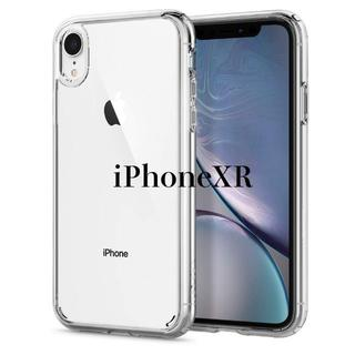 シュピゲン(Spigen)の米国ブランド iPhone XR ケース ウルトラハイブリ 米軍規格 クリア(iPhoneケース)