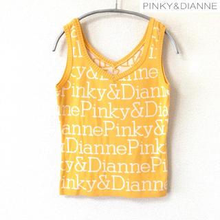 ピンキーアンドダイアン(Pinky&Dianne)の【PINKY&DIANNE】タンクトップ(M)ロゴ 綿ニット ピンキー&ダイアン(タンクトップ)