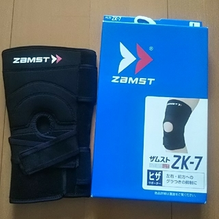 ザムスト(ZAMST)のザムスト 膝サポーター ZK-7(その他)