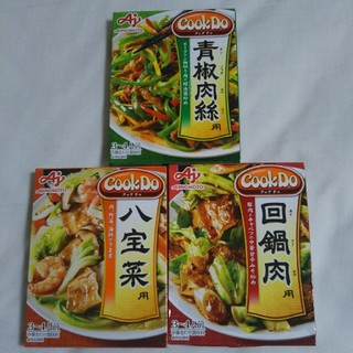 味の素 - Cook Do セット☆おまけ付☆