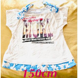シマムラ(しまむら)の【美品】女児150cm 半袖肩リボンTシャツ 白×水色(Tシャツ/カットソー)