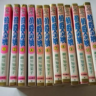アキタショテン(秋田書店)の伯爵令嬢1~12巻完結(全巻セット)
