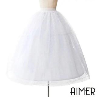 daed6a41ae44a エメ(AIMER)のエメ AIMER パニエ ウェディングドレス用(ウェディングドレス)