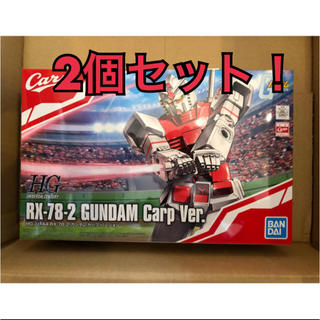 広島東洋カープ - 2個セットガンダム 広島カープ コラボ carp gundam RX78-2