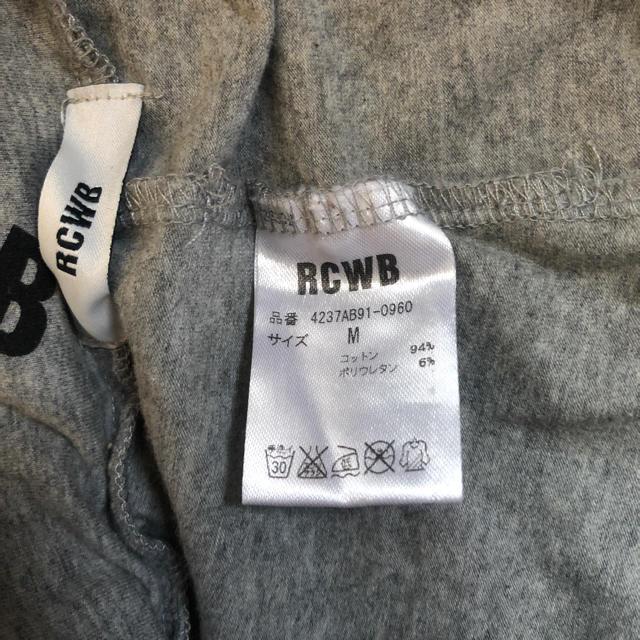 RODEO CROWNS WIDE BOWL(ロデオクラウンズワイドボウル)のロデオ レギンス レディースのレッグウェア(レギンス/スパッツ)の商品写真