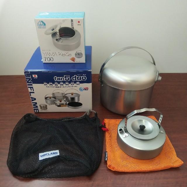 UNIFLAME(ユニフレーム)のユニフレーム(UNIFLAME) fan5duoと山ケトル700のセット スポーツ/アウトドアのアウトドア(調理器具)の商品写真