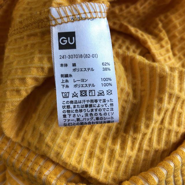 GU(ジーユー)のうーちゃん様専用 刺繍ワンピース レディースのワンピース(ミニワンピース)の商品写真