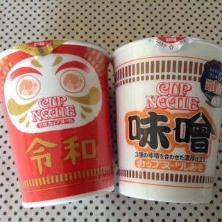 ニッシンショクヒン(日清食品)の日清◆カップラーメン 2個(インスタント食品)