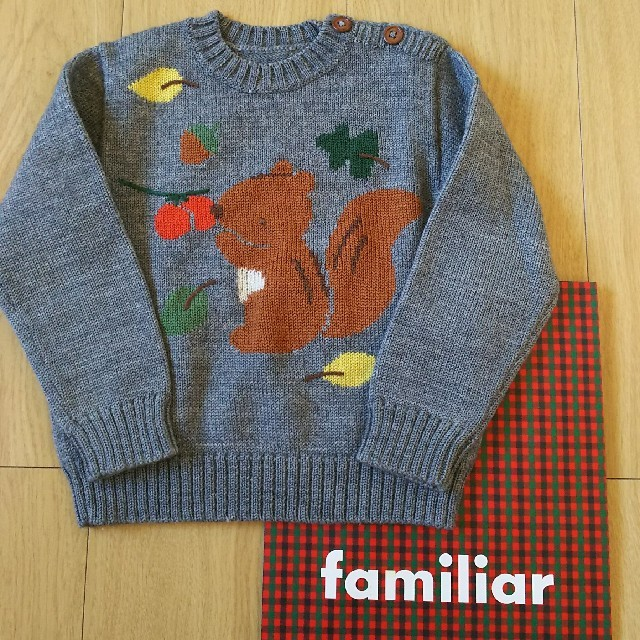 familiar(ファミリア)のfamiliar ニット セーター 90㎝ 刺繍 リス キッズ/ベビー/マタニティのキッズ服 女の子用(90cm~)(ニット)の商品写真