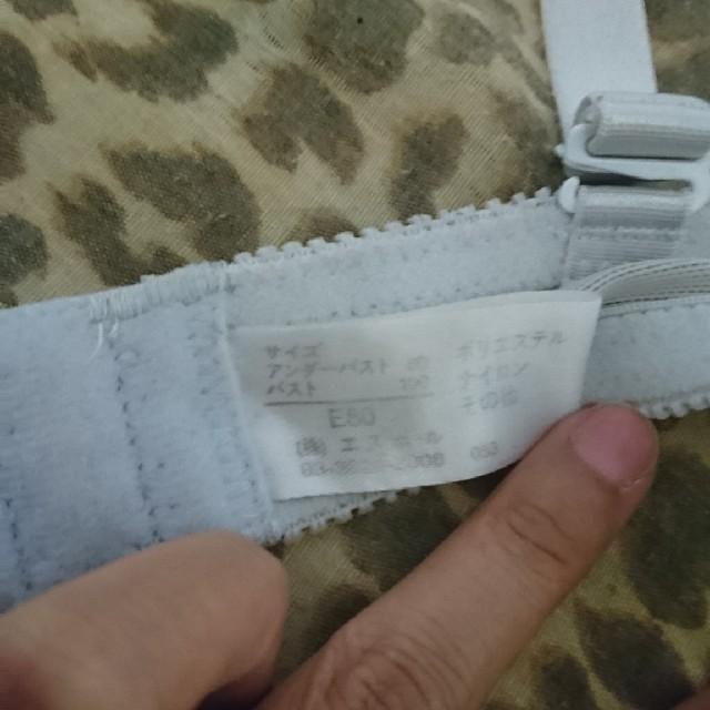 AEON(イオン)の送料無料!新品未使用!水色フリルブラジャー。 レディースの下着/アンダーウェア(ブラ)の商品写真