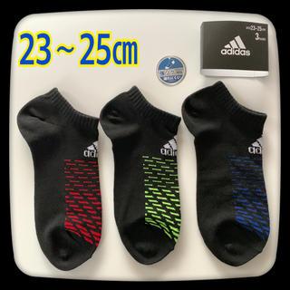 アディダス(adidas)のアディダス靴下★3足セット(靴下/タイツ)