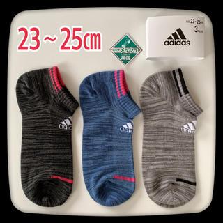 アディダス靴下❤︎3足セット