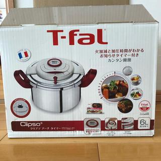T-fal - 【人気品】ティファール 圧力鍋 クリプソアーチタイマー 6L 値下げ交渉あり☺︎