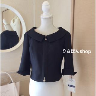 エムズグレイシー(M'S GRACY)の新品❤️エムズグレイシー2017❤️七分袖のジップジャケット❤️38 黒(テーラードジャケット)